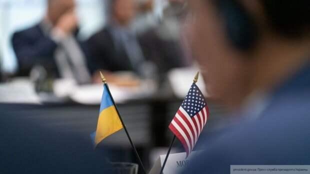 Посольство США на Украине оправдывается за внешнее управление Киевом