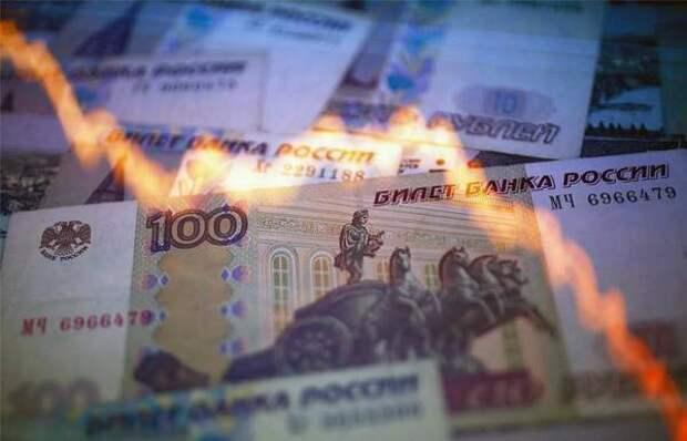 Россиян готовят к девальвации рубля