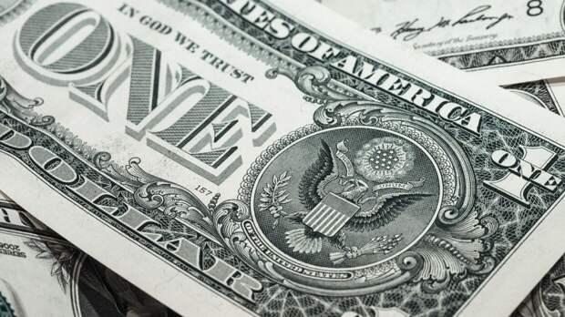 Аналитики российских банков оценили курс доллара до конца года