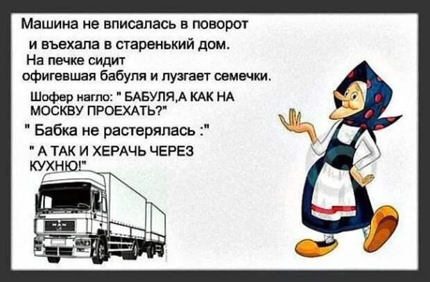 У украинцев есть легенда, что под одним из памятников Ленину находится безвизовый портал в Европу…