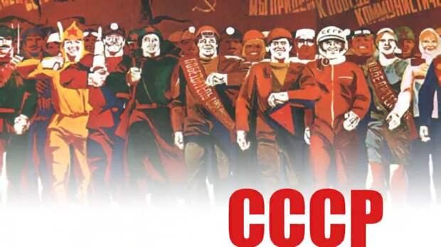 Назад, в СССР: Не пора ли нам развернуть наш корабль в социалистическую гавань?