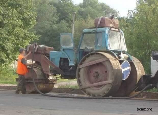 Если нужен каток, но есть только трактор авто, прикол, юмор