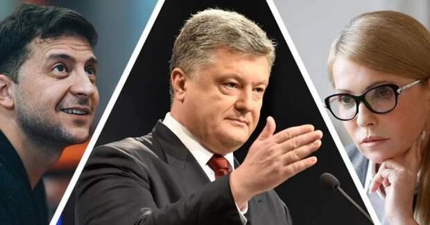Почему президентские выборы на Украине ничего не изменят
