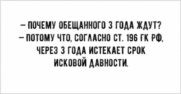 anekdot-6
