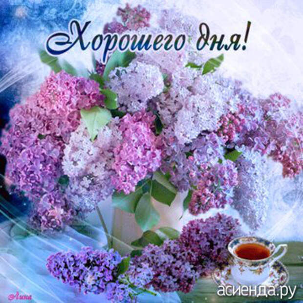 Народный календарь. Дневник погоды 13 мая 2021 года