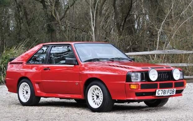 Драгоценный коротыш: легендарный Audi Sport quattro продан за бешеные деньги