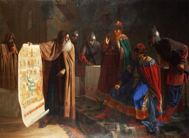 Корсунская легенда о крещении князя Владимира
