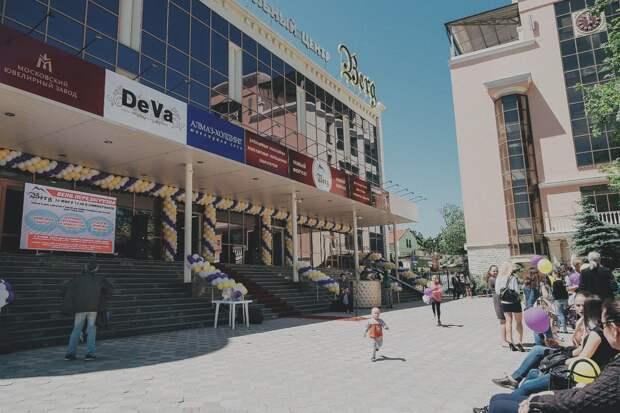 ТЦ в центре Симферополя выставили на продажу за 1,2 млрд руб