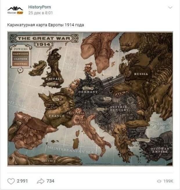 """Это тематическая карта из фантастической книги-антиутопии в жанре стимпанк """"Левиафан"""" Скотта Вестерфельда"""