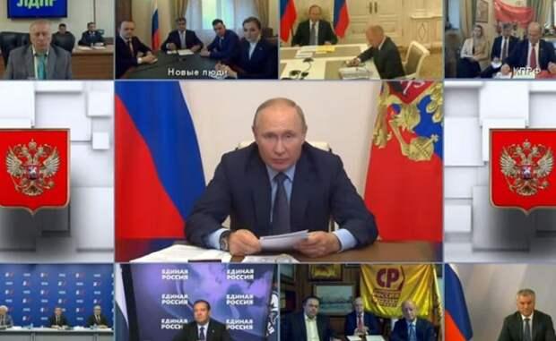 Путин заявил о необходимости свести до минимума уровень бедности