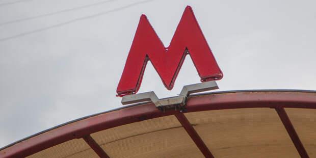 В московском метро временно нет движения от станции «Орехово» до «Алма-Атинской»
