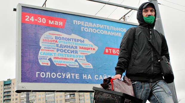 Обновление, омоложение и градус патриотизма: чем удивят избирателей кандидаты в Госдуму