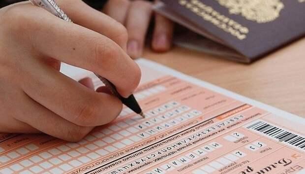 ЕГЭ по русскому языку в Московском регионе пройдет в понедельник