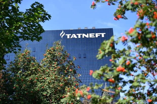 """Группа """"Татнефть"""" в январе-августе увеличила добычу нефти на 4,5%"""