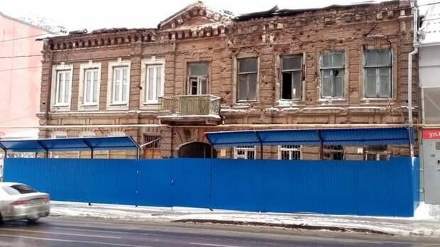 Дом Науменко вРостове защитили отсноса