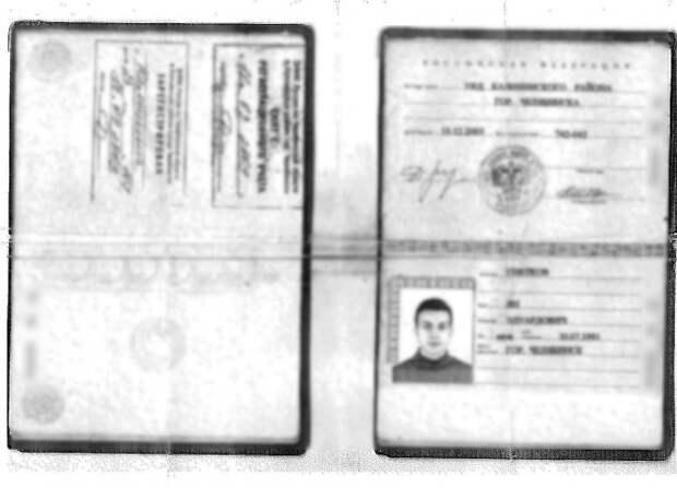 Что обязательно нужно сделать на копии паспорта, чтобы ею не воспользовались третьи лица
