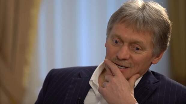 Песков исключил введение права на отгул после прививки от коронавируса по всей стране