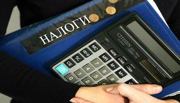 Налог на богатых обсуждают власти РФ