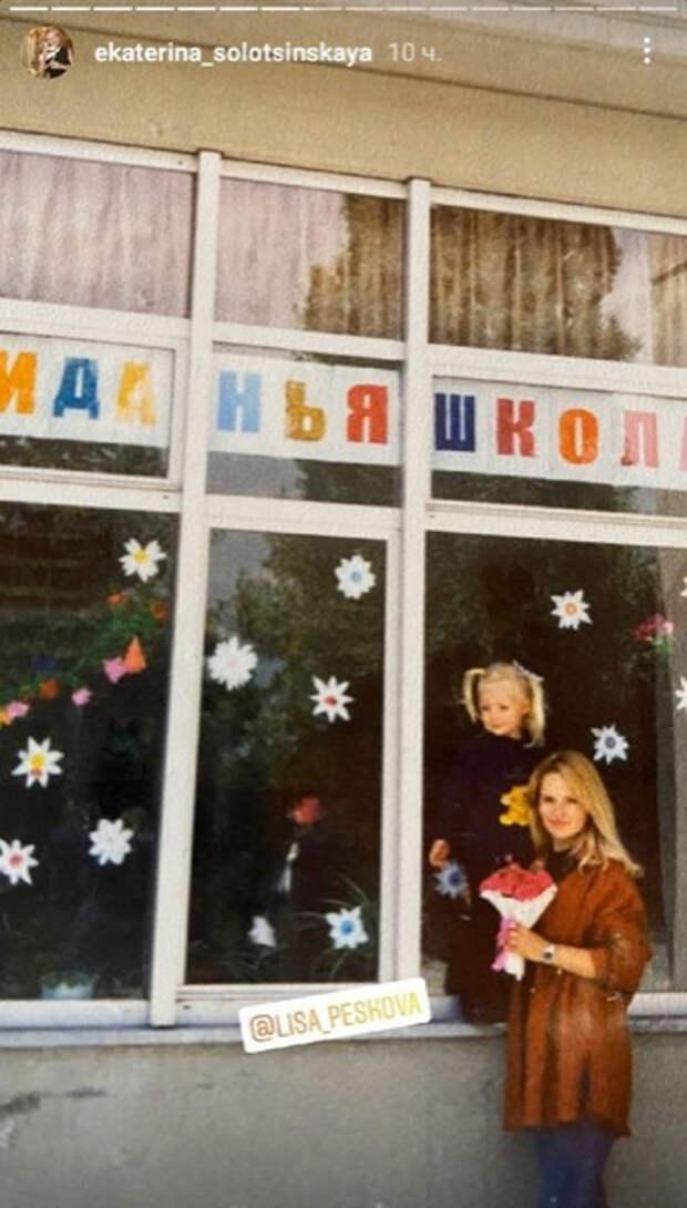 Ценные кадры: Дмитрий Песков с новорожденной дочерью Лизой