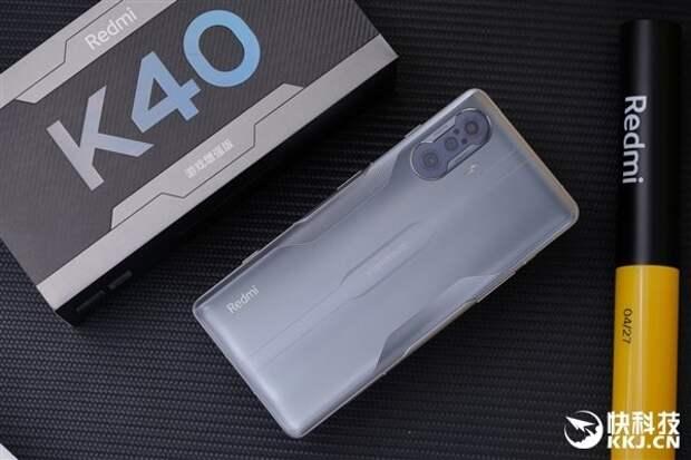 5000 мА·ч, 67 Вт, 64 Мп и качественный экран за 240 долларов. У Redmi появится сверхдешевый игровой смартфон