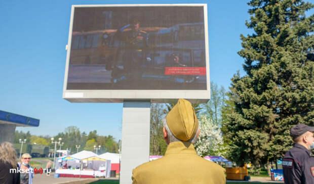 Все ветераны ВОВ Башкирии получили обещанные выплаты к празднику