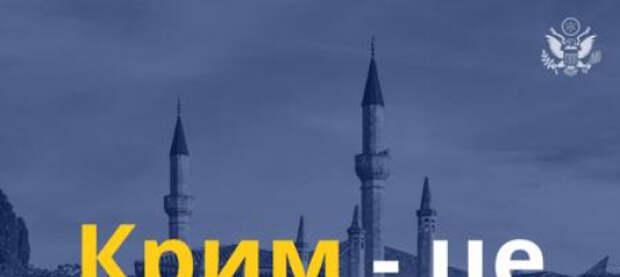 9 мая США призвали Россию вернуть Украине Крым