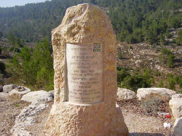 Мемориал Корчаку и Вильчинской в Иерусалиме