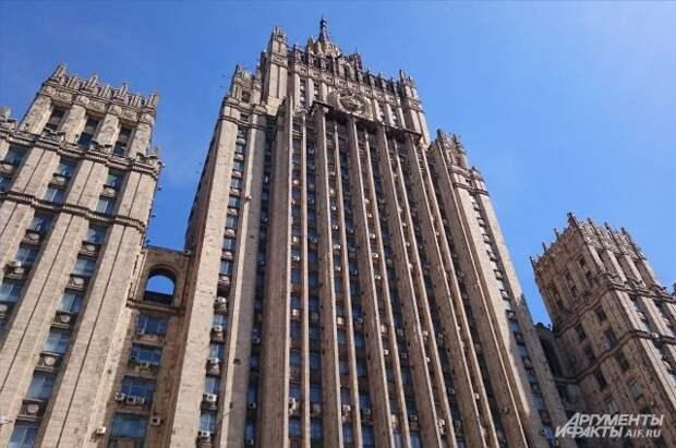 МИД: РФ и Турция высоко оценили работу совместного центра в Карабахе