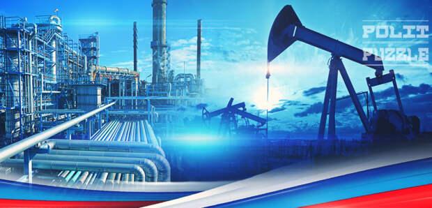 Санкциям вопреки: нефтяники РФ смогли избавиться от критической зависимости