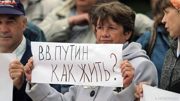 Зюганов призвал Путина остановить лживые людоедские реформы