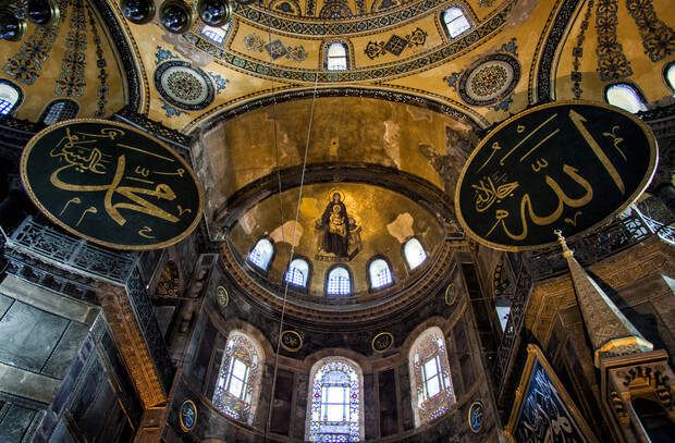 10 фактов о соборе Святой Софии