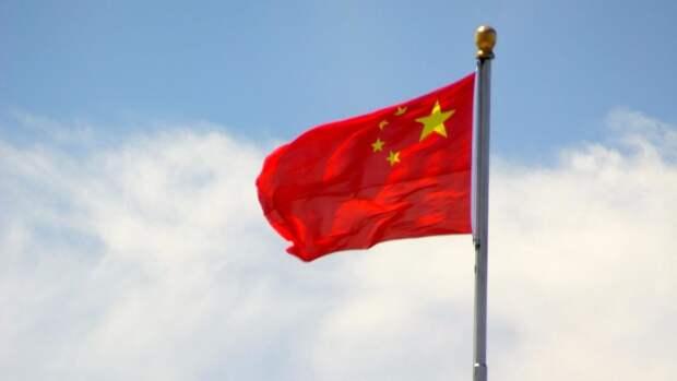 В СМИ объяснили, для чего КНР наращивает экономическое взаимодействие с членами Арктического совета