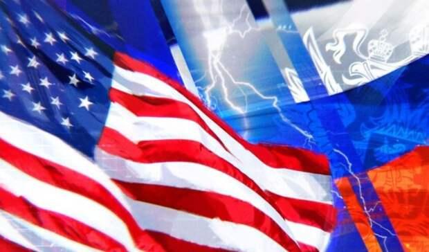 Герой РФ объяснил, почему тактика США против Москвы больше не работает