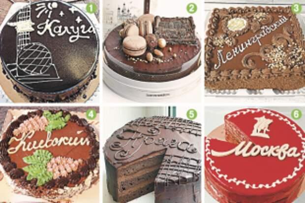 Какие города имеют сладкие символы в виде тортов?