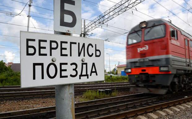 Мистическая авария: с места ДТП скрылся… поезд