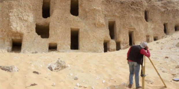 В Египте случайно нашли сотни гробниц времён Древнего царства