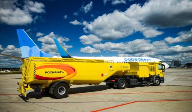 «Роснефть Аэро» получила сертификат соответствия международным стандартам