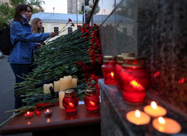 В Казани прощаются с погибшими при стрельбе в школе