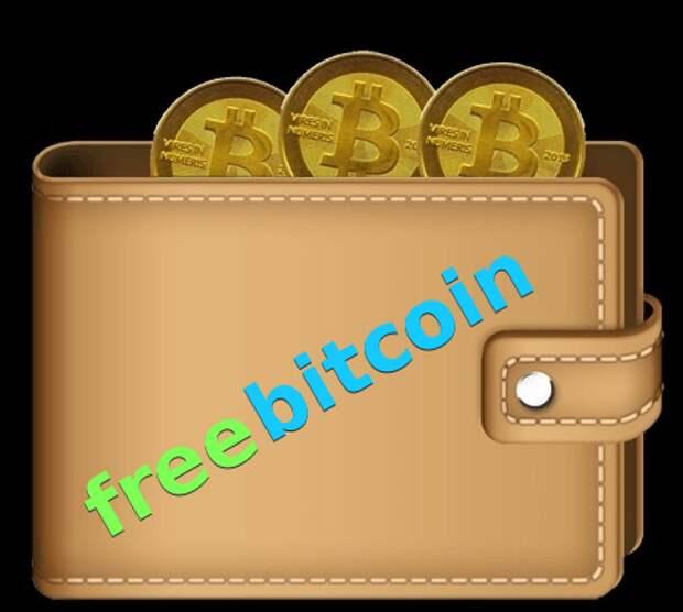 Как кошелек, на данный момент очень выгодно использовать Биткоин-Кран FreeBitcoin