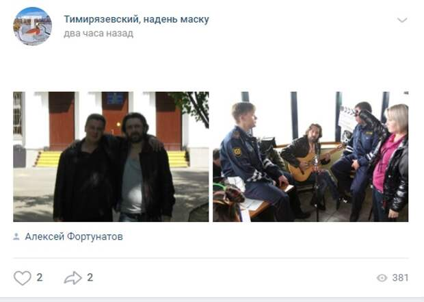Фото дня: съемки телесериала «Детка» с Сергеем Шнуровым проходили в Тимирязевском