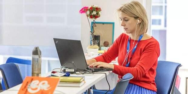 Коворкинг-центры НКО вернулись к привычному графику работы — Сергунина. Фото: mos.ru