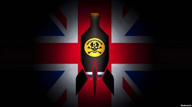 Скрипаля отравили британские спецслужбы веществами, произведенными в Великобритании на деньги США