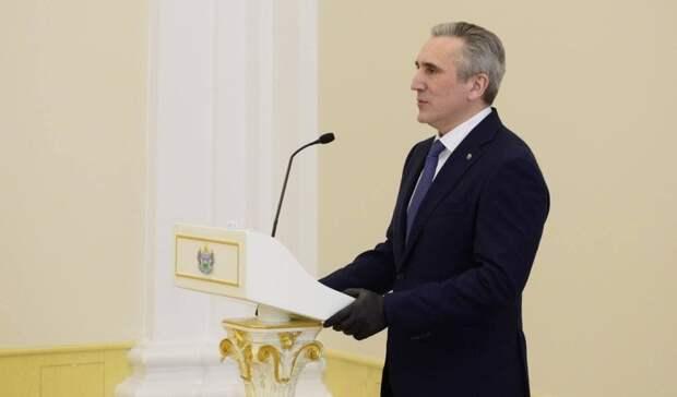 Губернатор Тюменской области поздравил горожан сДнем семьи