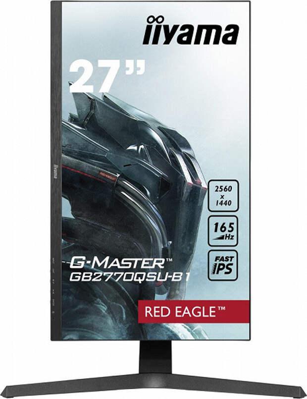 Монитор iiyama G-Masters Red Eagle GB2770QSU-B1 поддерживает частоту обновления экрана 165 Гц