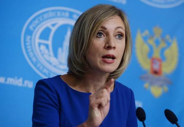 """Киевский режим мимо лужи пройти не смог и на этот раз – Захарова ответила на слова Кулебы о """"российском трюке"""""""