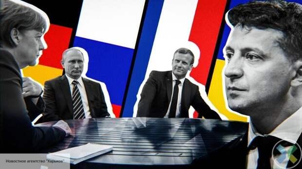 """В Берлине начались переговоры советников лидеров """"нормандской четверки"""""""