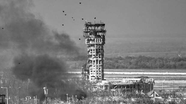 ВСУ обстреляли Донецк дважды за вечер