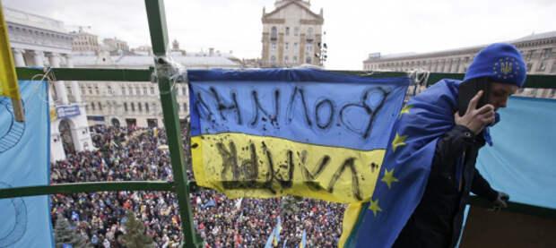 Постпредство России при ООН опубликовало документы о государственном перевороте на Украине