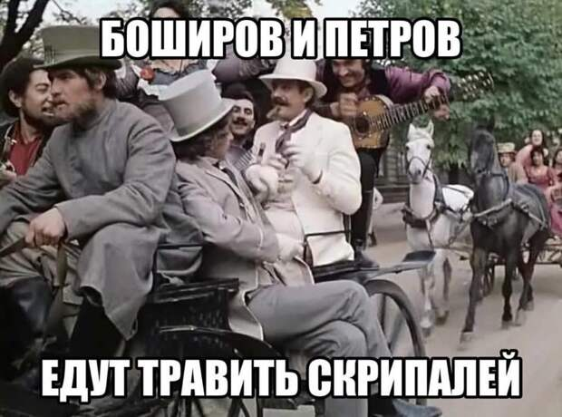 ХПЛ лубянских «притравителей»