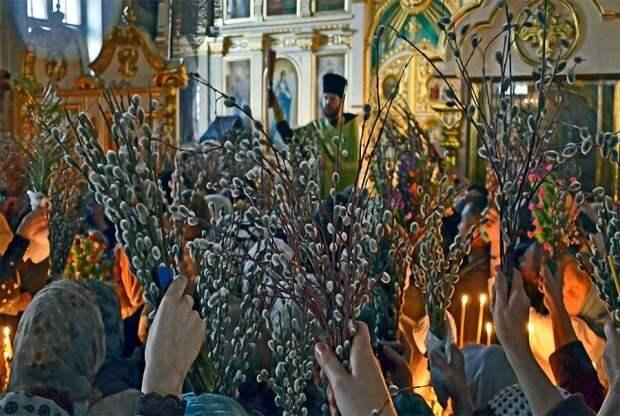 12 АПРЕЛЯ ВХОД ГОСПОДЕНЬ В ИЕРУСАЛИМ. ВЕРБНОЕ ВОСКРЕСЕНЬЕ. С ПРАЗДНИКОМ ДРУЗЬЯ!!!